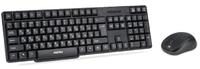 Набор беспроводной клавиатура + мышь, Smart Buy SBC-236374AG-K полноразмерная, черный
