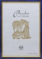 Фоторамка деревянная 13*18 см, Зебра, со стеклом, синий, золото (3830)
