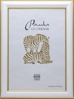 Фоторамка пластиковая 30*40см, Зебра, со стеклом, белый, золото (3971)