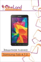 Защитная пленка на дисплей Samsung Galaxy Tab 4 7.0
