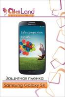Защитная пленка на дисплей Samsung Galaxy S4