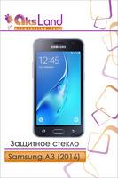 Защитное стекло Samsung Galaxy A3 (2016)