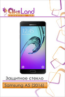 Защитное стекло Samsung Galaxy A5 (2016)