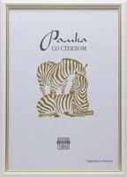 Фоторамка пластиковая 21*30 см, Зебра, со стеклом, белый, золото (1310)