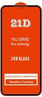 Защитное стекло Apple iPhone 12 / Pro на дисплей, 4D, черный