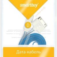 Кабель для iPhone 8pin, Smartbuy iK-512s, с индикацией заряда, 1,2м, синий