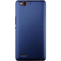 Чехол-накладка для ZTE Nubia Z7 MAX, пластик, синий