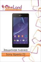 Защитная пленка на дисплей Sony Xperia Z2