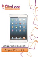 Защитная пленка на дисплей Apple iPad mini 1,2,3