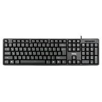 Клавиатура проводная Dialog Standart KS-030U, черный