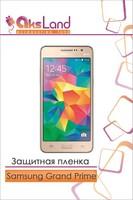 Защитная пленка на дисплей Samsung Galaxy Grand Prime (G530)