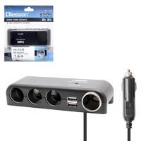 Разветвитель автоприкуривателя OLESSON 1525 (4 выхода + 2 USB)