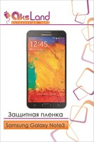 Защитная пленка на дисплей Samsung Galaxy Note3
