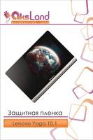 "Защитная пленка на дисплей Lenovo Yoga Tablet 10"""