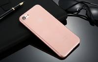 Чехол-накладка на Apple iPhone 7/8 Plus, пластик, ультратонкий, матовый, золотистый