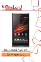 Защитная пленка на дисплей Sony Xperia L