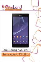 Защитная пленка на дисплей Sony Xperia T2 Ultra