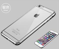 Чехол-накладка на Apple iPhone 7/8/SE2, силикон, под бампер, прозрачный, серебристый