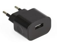 Сетевое зарядное устройство USB, Smart Buy NITRO, 1A, 1xUSB (SBP-1001)