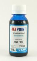 Чернила Jet Print, универсальные, 0,1л. Claria Cyan
