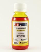 Чернила Jet Print, универсальные, 0,1л. Claria Yellow
