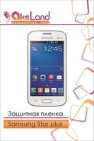 Защитная пленка на дисплей Samsung Galaxy Star plus (s7260/s7262)