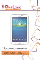 Защитная пленка на дисплей Samsung Galaxy Tab 3 7.0
