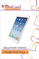 Защитная пленка на дисплей Apple iPad 2,3,4