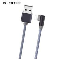 Кабель для iPhone 8pin, Borofone BX26 Express, угловой, 1м, серый